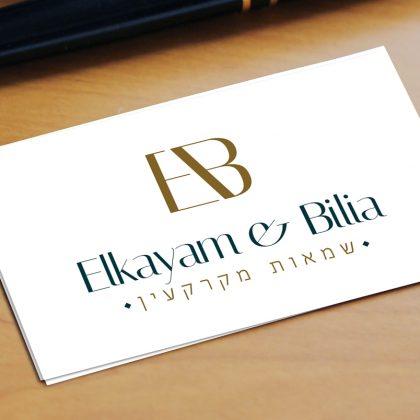 Elkayam & Bilia